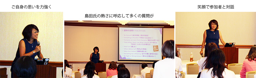 activities 活動報告 一般社団法人 リーダーシップ